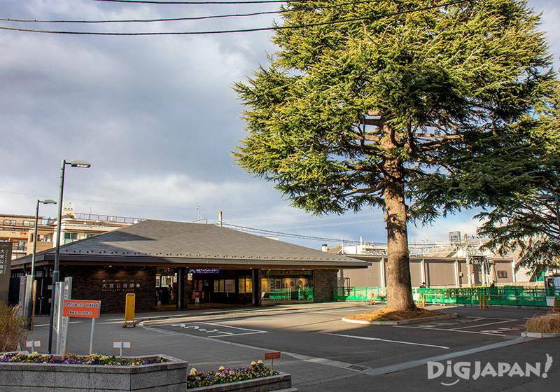 Omiya-Koen Station