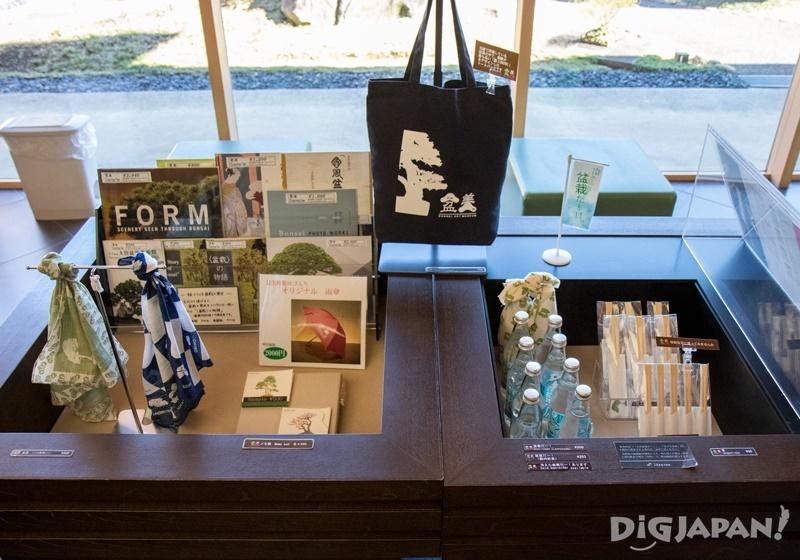 Omiya Bonsai Museum gift shop