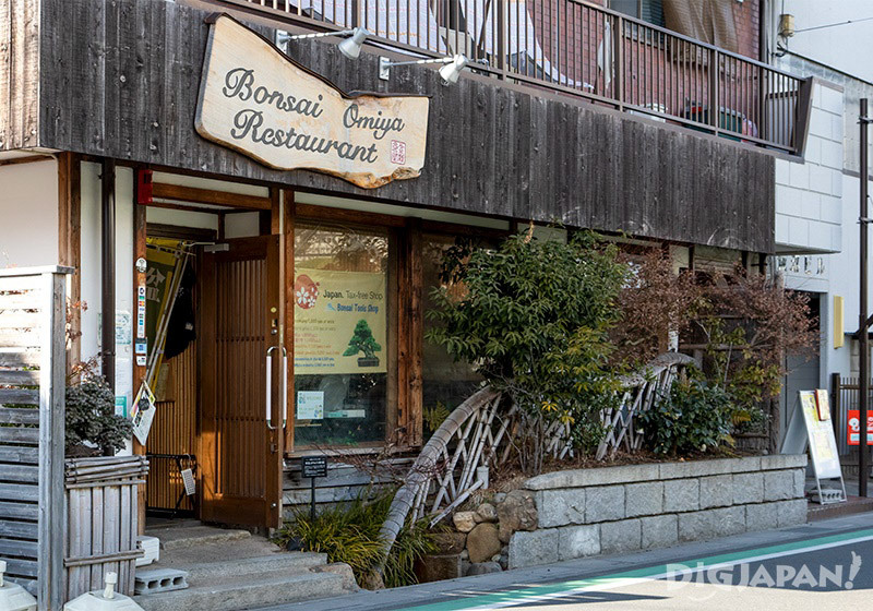Bonsai Restaurant Omiya