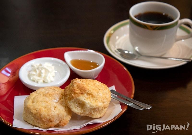 Bonsai Village's happy scones