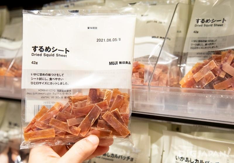 Dried Squid Sheet