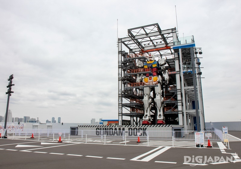 GUNDAM FACTORY YOKOHAMA, Gundam Dock