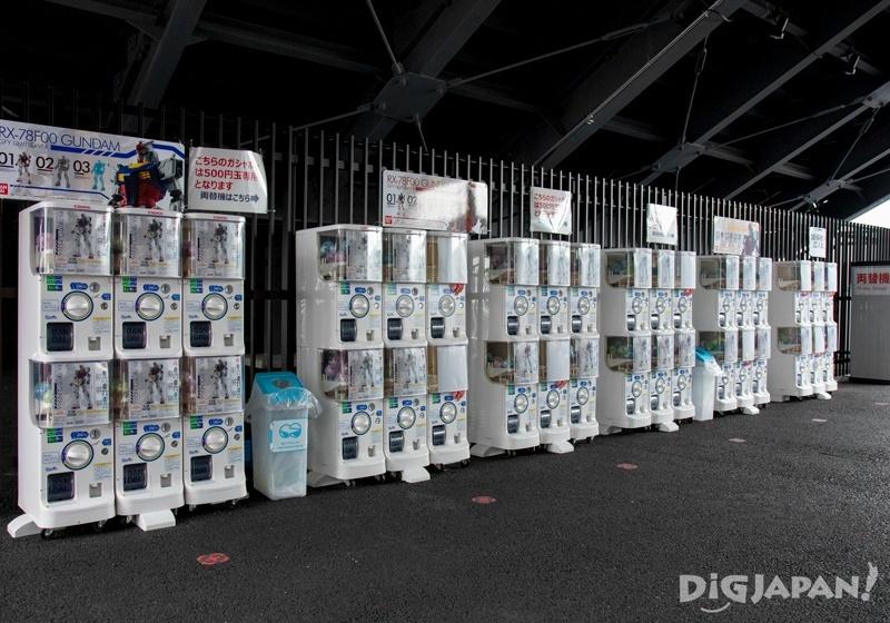Gundam capsule toy machines