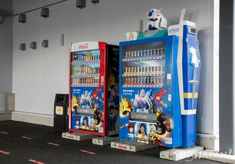 Gundam-themed vending machines