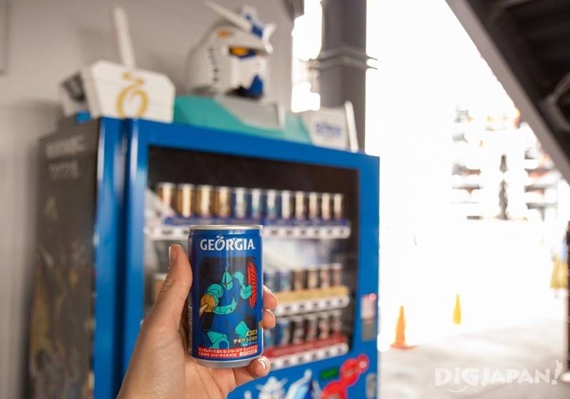 Gundam canned coffee