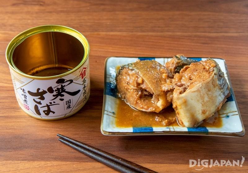 Miso-cooked mackerel