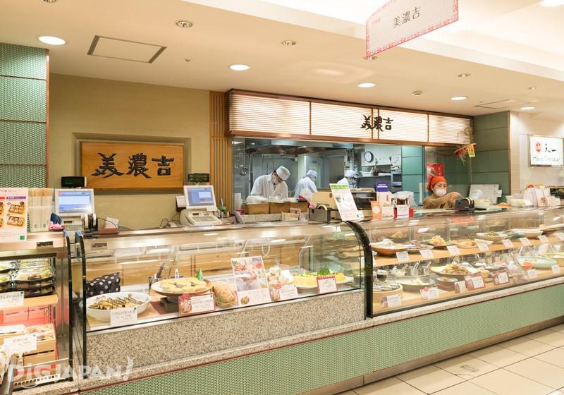 ร้าน: MINOKICHI