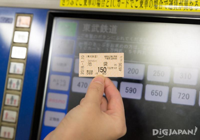 150日元車票