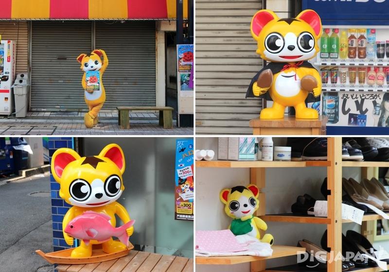 Togoshi Ginza's Official Mascot Togoshi Ginjiro