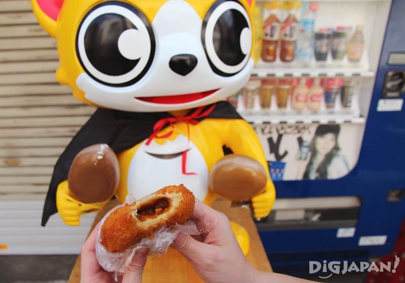 Togoshi Ginza's Curry bread 200 yen