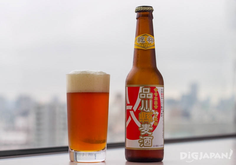 Shinagawa beer 513 yen