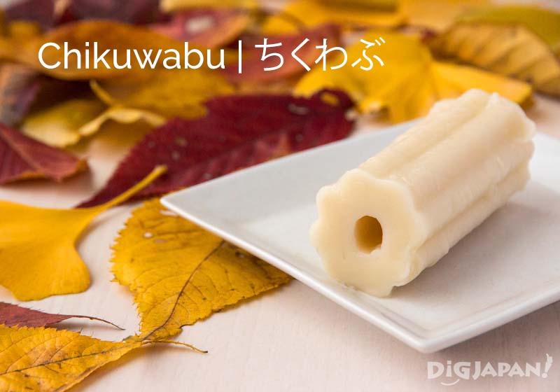 Oden-Chikuwabu