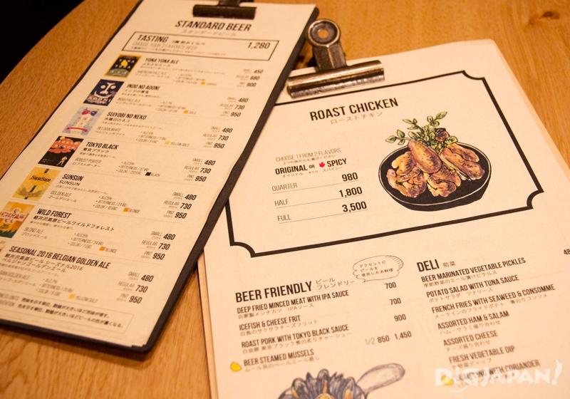 YONA YONA menu