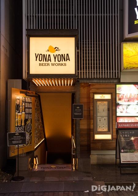 YONA YONA Entrance