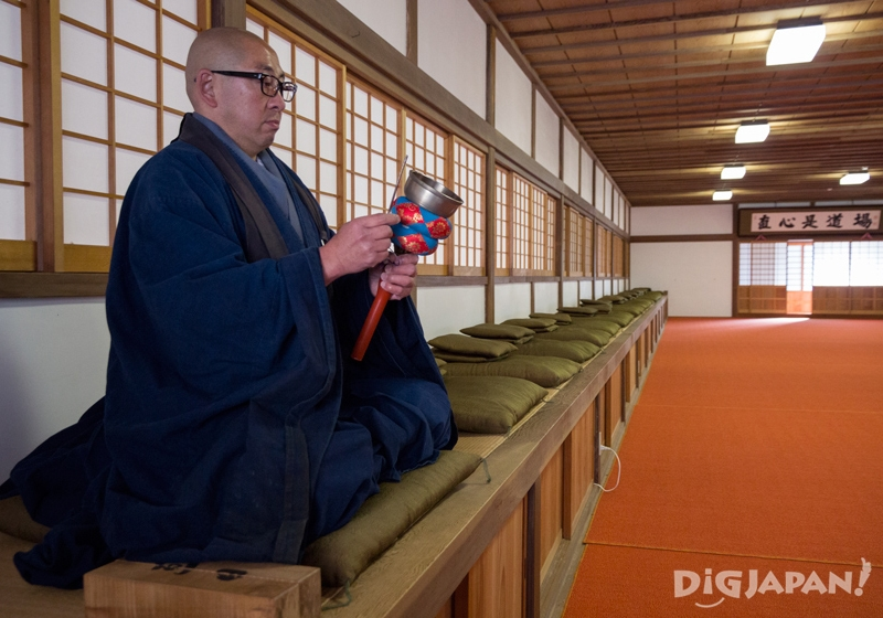 Taiyoji Meditation