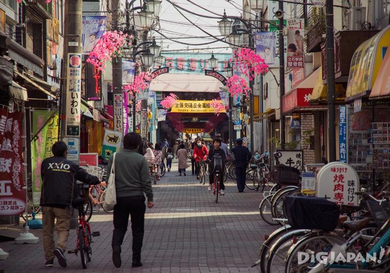 Tateishi Street