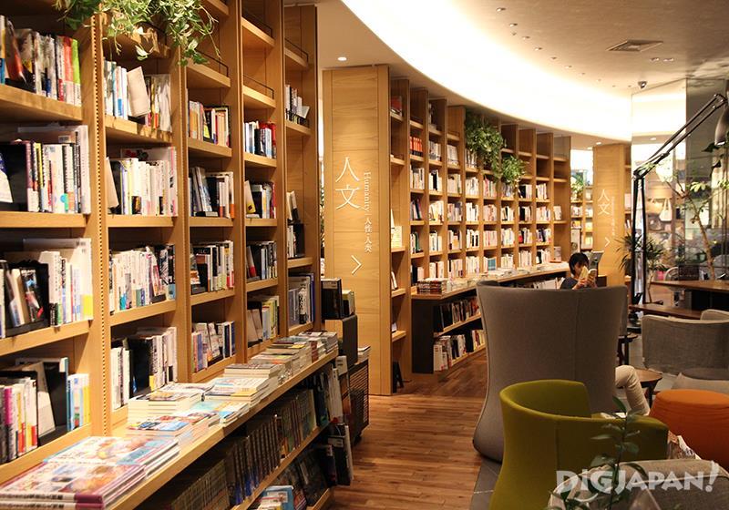 Book Street - 二子玉川 蔦屋家電2