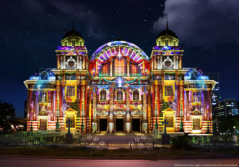 Osaka City Central Public Hall projection mapping
