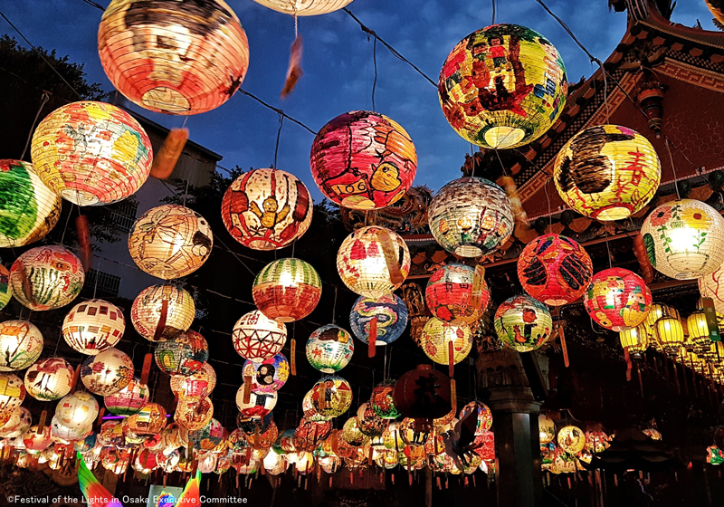 astonishing view of 1,000 Taiwan-made colorful lanterns