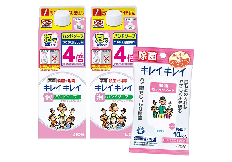 【日本亚马逊限定】狮王 药用泡泡洗手液柑橘香型补充特大装