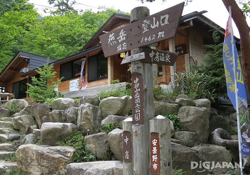 Starting From the Nakabusa/Mt. Tsubakuro Trailhead