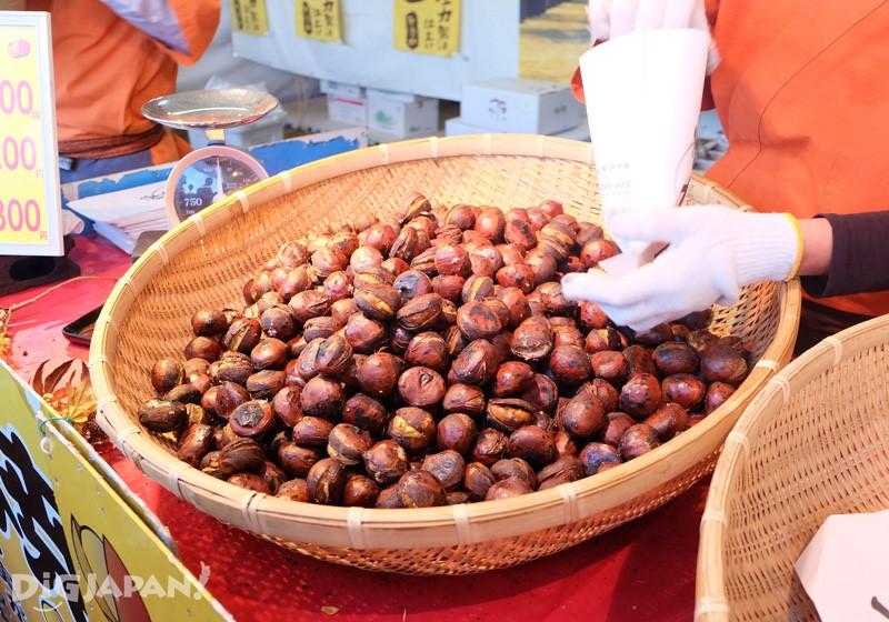 Roasted chestnuts - 270g 1,100 yen