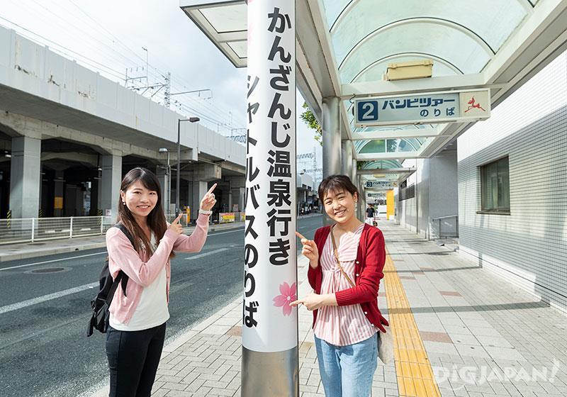 搭乘新幹線抵達「濱松站」