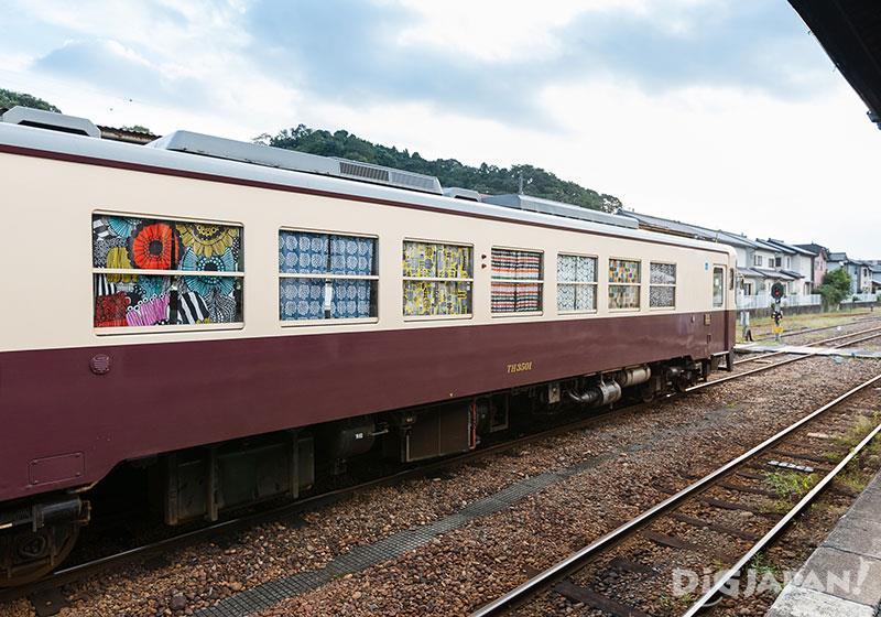 天濱線Slow Life Train