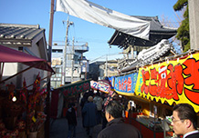 วันที่ 23 มกราคม : เทศกาลวันโคชินโนะฮิ