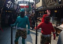 วันที่ 3 กุมภาพันธ์: เทศกาลเซ็ตสึบุน