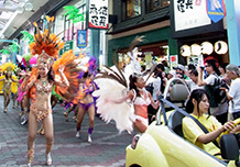 Early September (provisional): Tateishi Festa