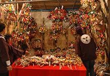 เดือนพฤศจิกายน วันเหล้าญี่ปุ่น: เทศกาลโทริโนะอิชิ