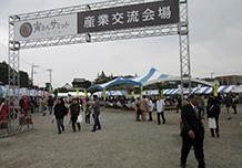 11月2日~3日:阿寅Summit2019