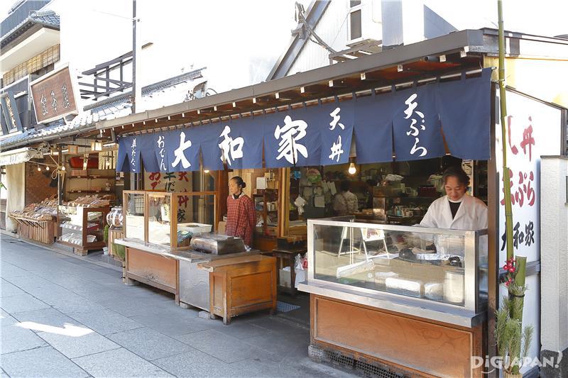 Yamatoya in Shibamata