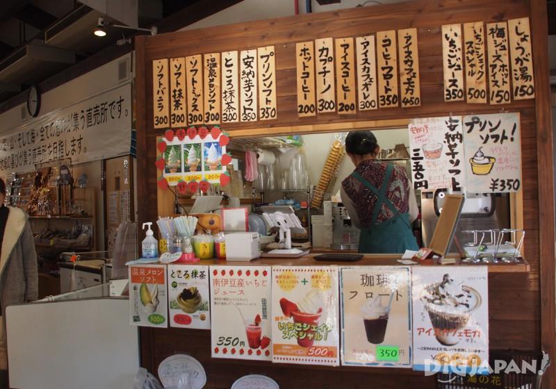 道の駅「下賀茂温泉 湯の花」売店