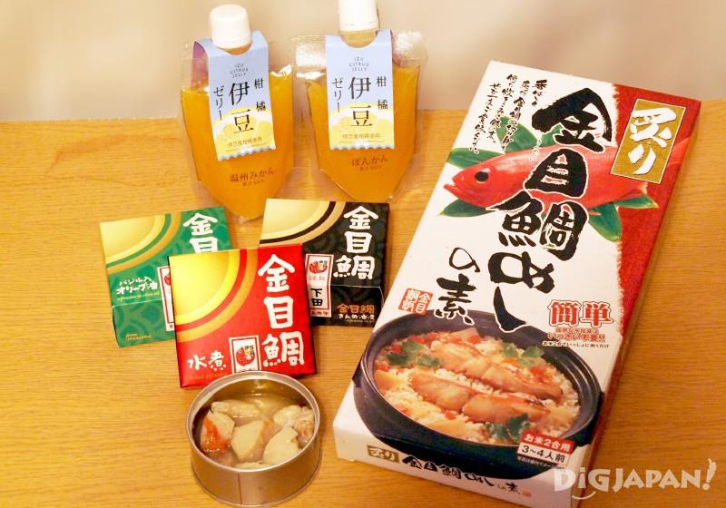 Izu local specialties