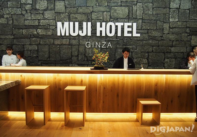 MUJI HOTEL GINZA focuses on natural materials like wood and stone