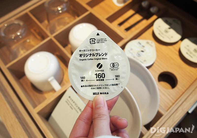 家具電器以至衛浴用品,幾乎來自無印良品