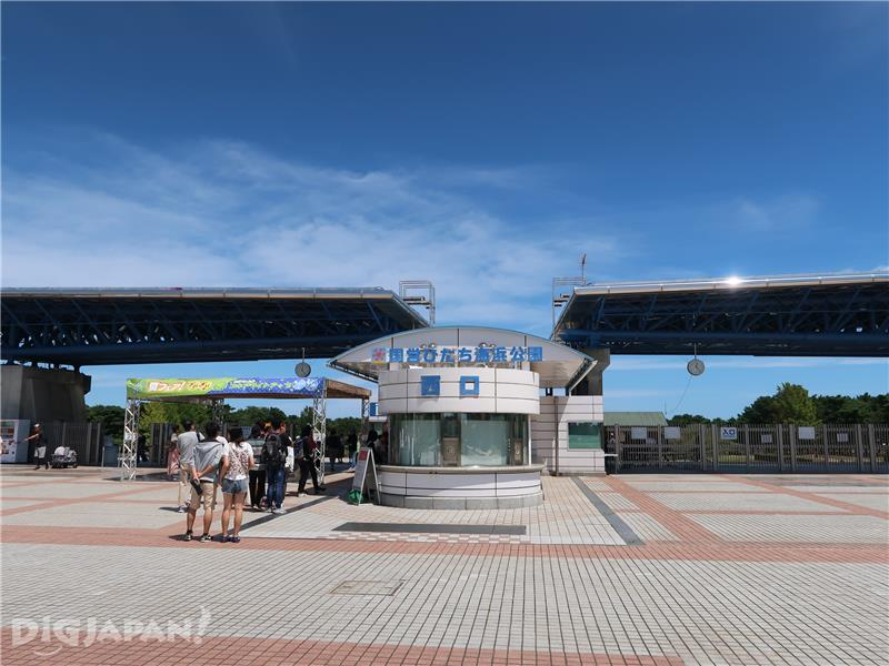 Hitachi Seaside Park entrance