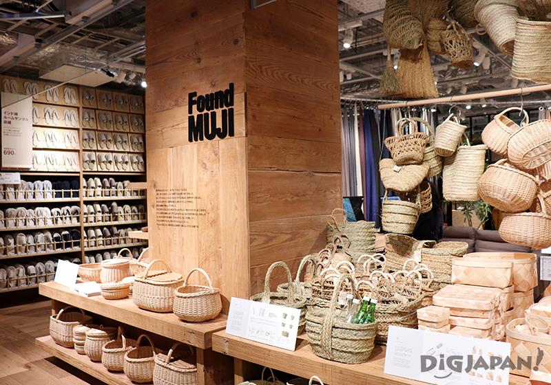 MUJI Ginza gives out a 'feeling of good living' to the whole world
