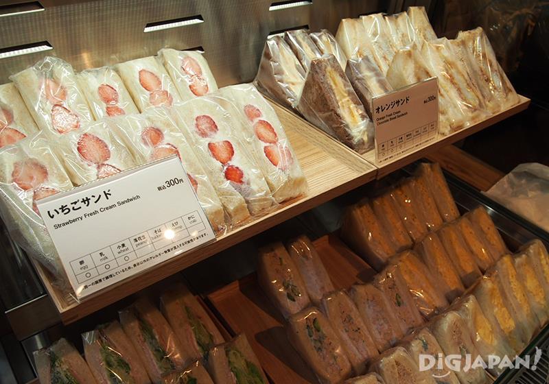 Muji Bakery sandwiches