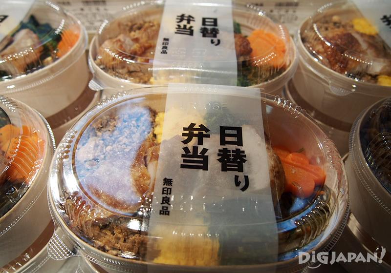 Fresh Food Corner ar Muji Ginza, daily bento