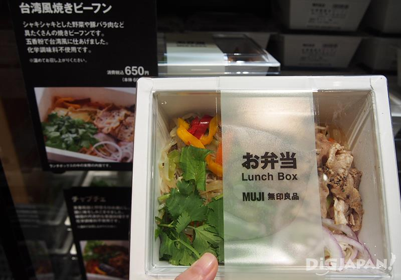 Fresh Food Corner ar Muji Ginza, Taiwanese noodles