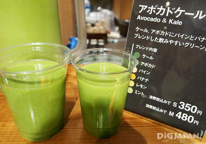 MUJI juice stand at Muji Ginza, drink sizes