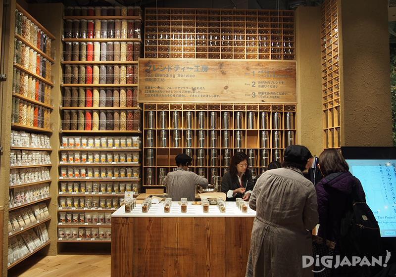 Tea Blending Service at Muji Ginza