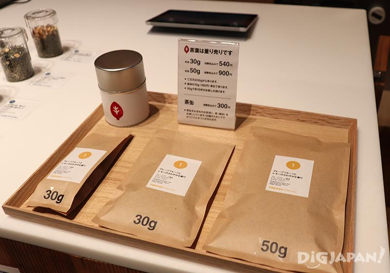 Tea Blending Service at Muji Ginza, bag sizes
