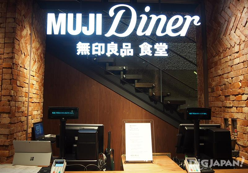 Natural Food: Muji's First Diner