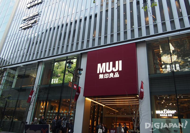 Experience Japanese Food Culture at MUJI GINZA!