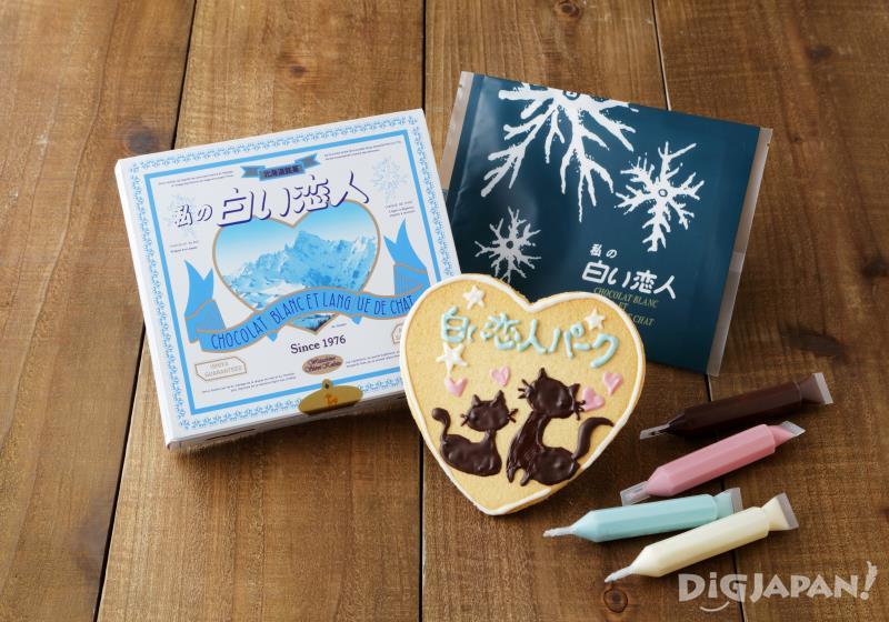 パティシエコース (カラーペン3本)2,800円