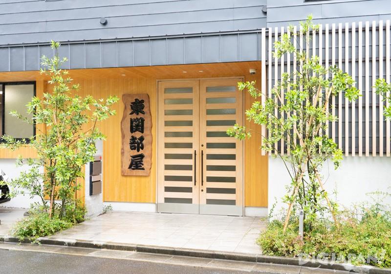 Azumazeki Beya (東関部屋)